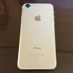 iPhone7のゴールドモデルの実機画像がリーク!ストレージ容量は32GBになる?